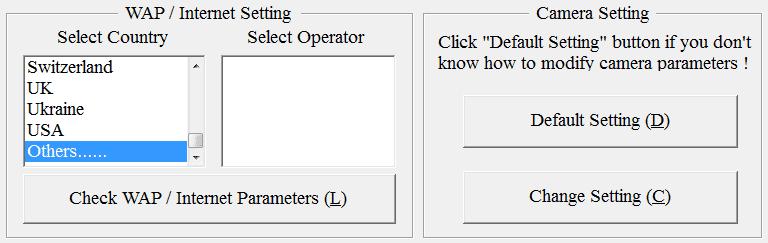настройка фотоловушек Bolyguard (Scoutguard) на отправку e-mail - выбор оператора связи